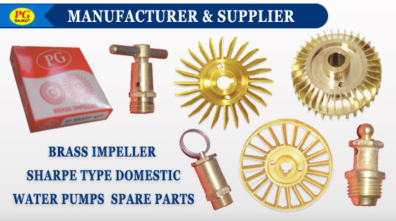 Brass Impeller Domestic Spare Parts