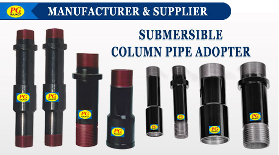 C.I. Submersible Column Pipe